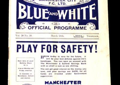Man City v Stoke 24.03.1934