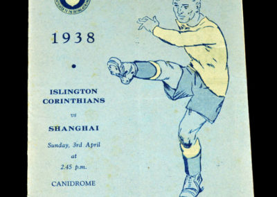 Islington Corinthians v Shanghai 03.04.1938 The Japanese were occupying the city!