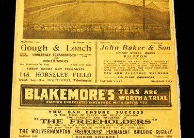 Wolves v Sunderland 06.05.1939