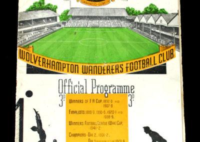 Arsenal v Wolves 18.10.1947