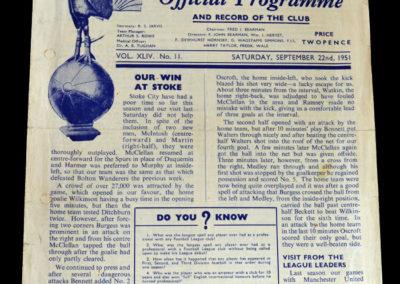Man Utd v Spurs 22.09.1951