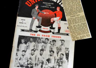 Man Utd v Hapoel 25.09.1951