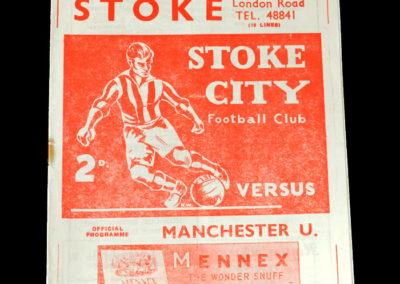 Man Utd v Stoke 05.01.1952