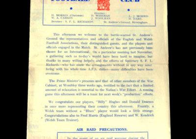 England v Wales 25.10.1941 2-1