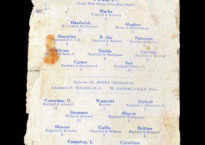 RAF V ARMY 26.12.1942 1-3