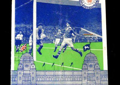 England v Scotland 05.04.1952