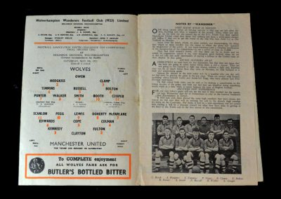 Wolves v Man Utd 09.05.1953 - Youth Cup Final Leg 2 (first of three youth cup finals)