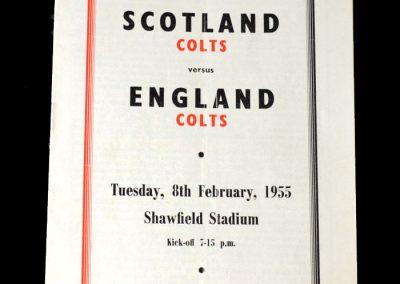 Scotland v England 08.02.1955 Under 23s