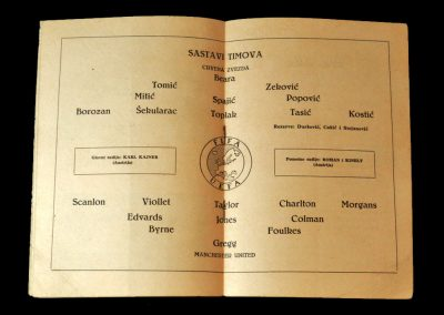 Red Star v Man Utd 05.02.1958 - the last line up