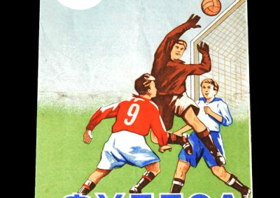 Hungary v Soviet Union 23.09.1956 1-0