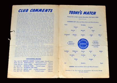 Coventry Res v Arsenal Res 02.04.1955