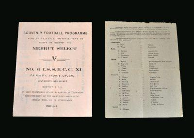 Meerut v ISSECC 04.02.1946