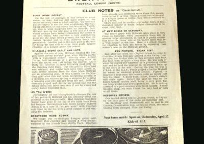 Charlton v Brentford 10.04.1946