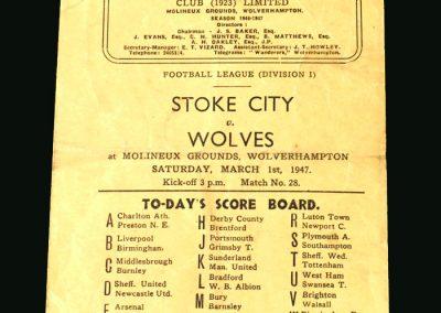 Wolves v Stoke 01.03.1947