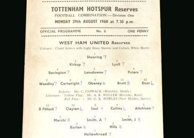 Spurs v West Ham 29.08.1960 (Peters)