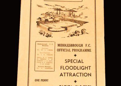 Middlesbrough v Bonn 16.11.1960 (Clough Hat Trick)