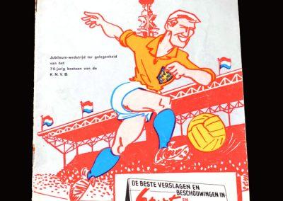 Netherlands v England 09.12.1964