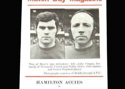 Middlesbrough v Hamilton Academical 30.07.1973