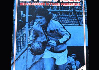 Middlesbrough v Aston Villa 12.01.1974