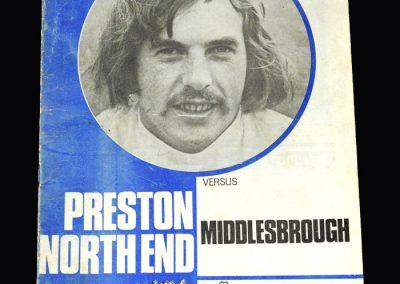 Middlesbrough v Preston 27.04.1974