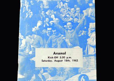 Orient v Arsenal 18.08.1962