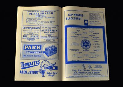 Orient v Blackburn 01.12.1962