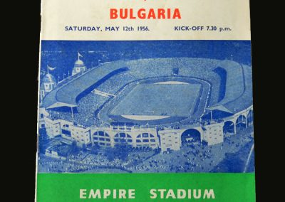 Great Britain v Bulgaria 12.05.1956