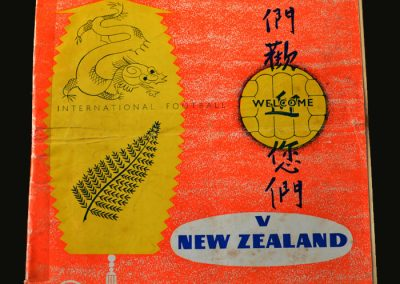 Hong Kong v New Zealand 29.06.1957