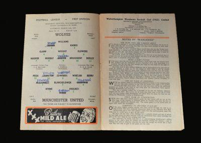 Man Utd v Wolves 16.03.1957