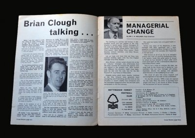 Forest v Orient 18.01.1975 (1st match - Clough announces himself)