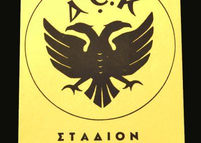 AEK V Forest 18.10.1978 (European Cup 2nd Round 1st Leg)