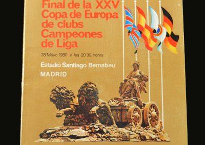Forest v Hamburg 28.05.1980 (European Cup Final)