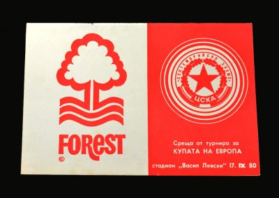 CSK Sofia v Forest 17.09.1980 (European Cup 1st Round)