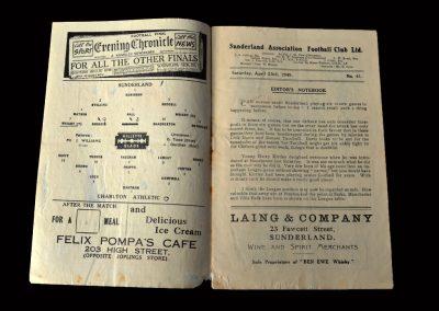 Charlton v Sunderland 23.04.1949