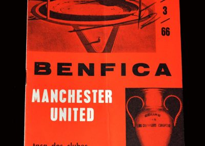 Benfica v Man Utd 09.03.1966 (European Cup Quarter Final 5-1 win)
