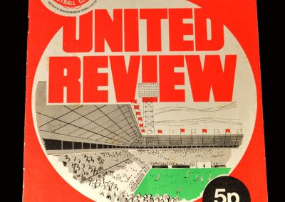 Man Utd v West Ham 18.09.1971 (hat-trick)