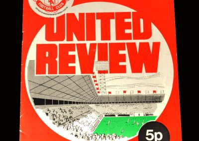Man Utd v Sheff Utd 02.10.1971 (Everyone saw this goal on MOD)