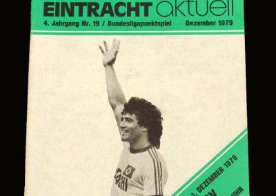 Hamburg v Eintracht Frankfurt 01.12.1979 (Keegan)