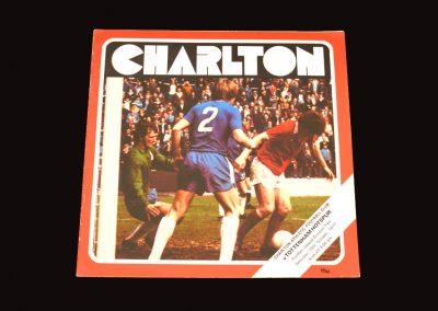 Spurs v Charlton 15.10.1977