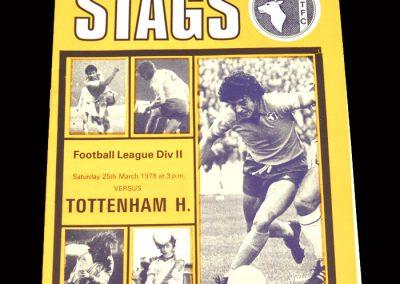 Spurs v Mansfield 25.03.1978