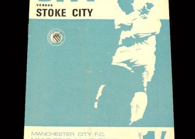 Man City v Stoke 23.12.1967