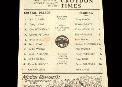 Crystal Palace v Reading 11.09.1963
