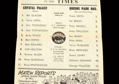 Crystal Palace v QPR 14.03.1964