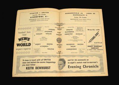 Preston v Man Utd 08.10.1958