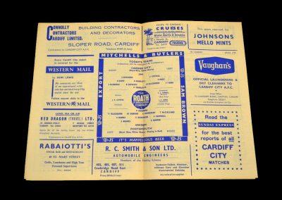 Cardiff v Portsmouth 07.09.1963