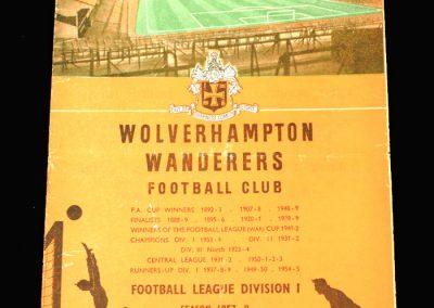 Wolves v Preston 19.04.1958