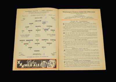 Wolves v Arsenal 29.08.1959