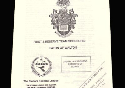 Wycombe v Egham 27.02.1992 (Friendly)