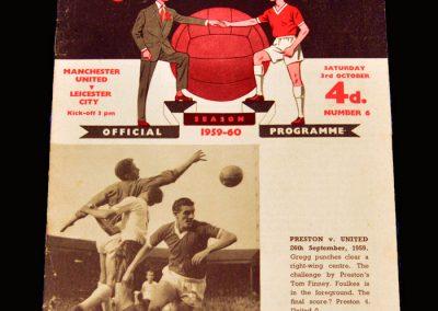 Man Utd v Leicester 03.10.1959
