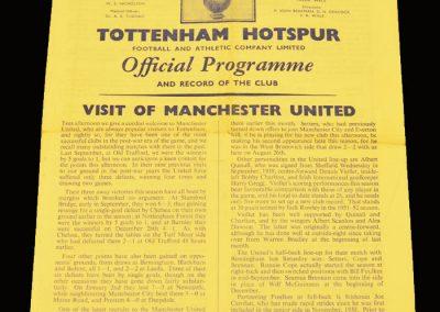 Man Utd v Spurs 23.01.1960